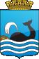 Molde barnehager logo