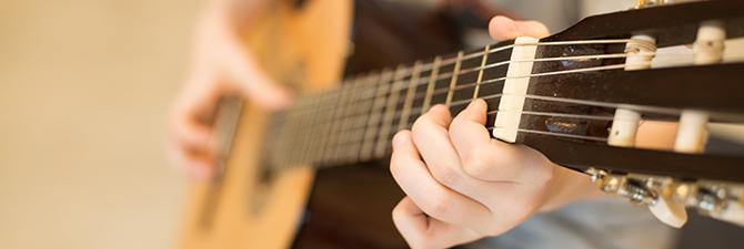 gitar-kulturskole-w.jpg