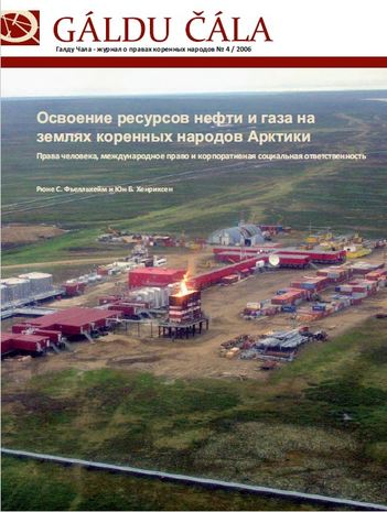 4_2006_russisk
