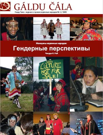1_2005_russisk