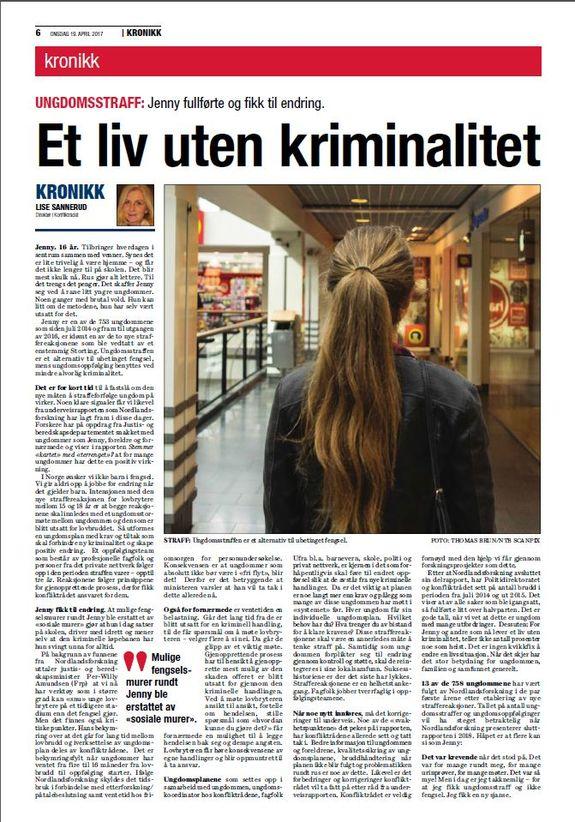 Kronikk - Dagsavisa 2017