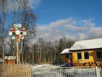 Samisk barnehage