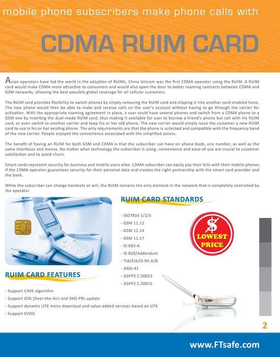 CDMA RUIM Card Brochure