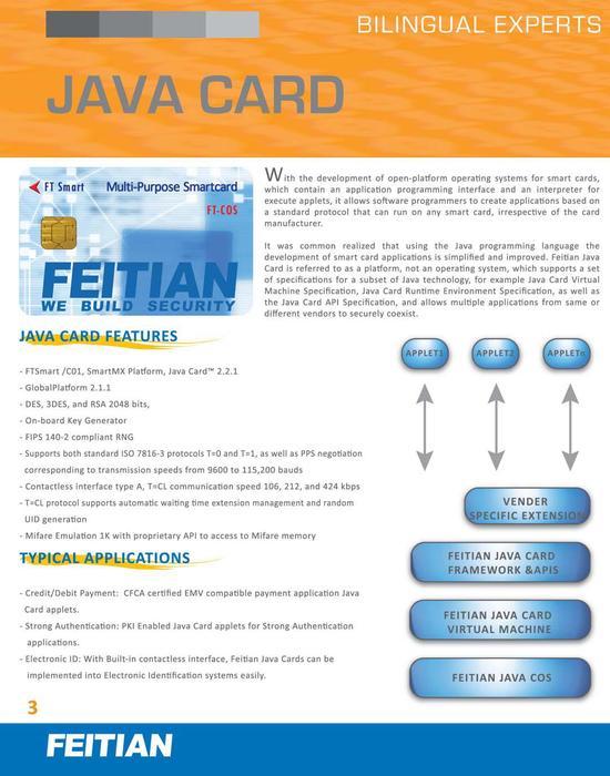 Java Card Brochure