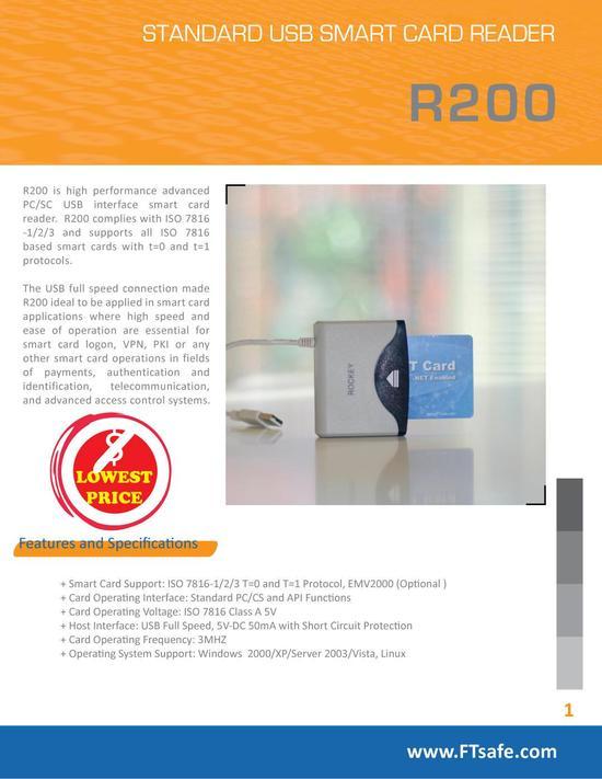 R200 brochure