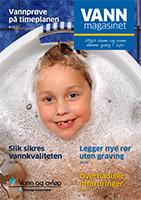 Vannmagasinet  2011 w