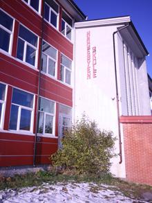 Hagebyen skole