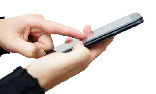 mobilnett-ute