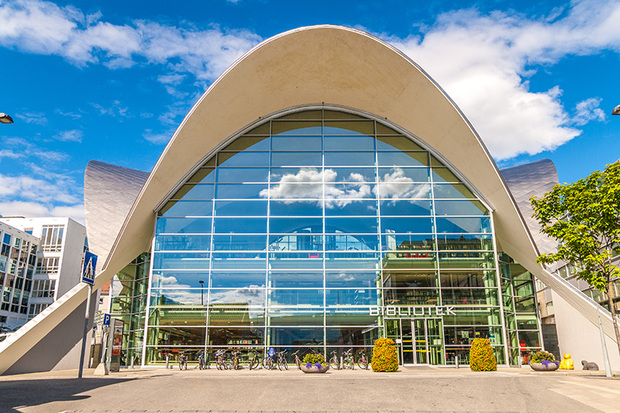 Tromsø bibliotek og byarkiv