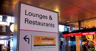 Lufthansa 001