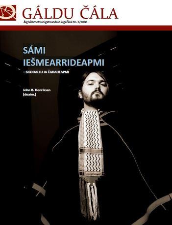 2_2008_sam