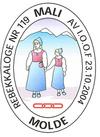 Logo Mali_100x137