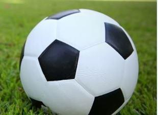fotball til ingress