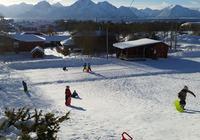 Vinterferien 2017