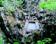 Edvard Griegs urne er plassert i fjellet