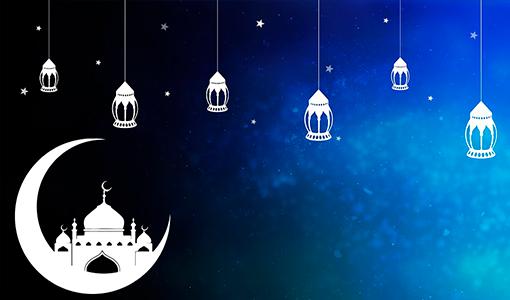 ramadanblaa.png
