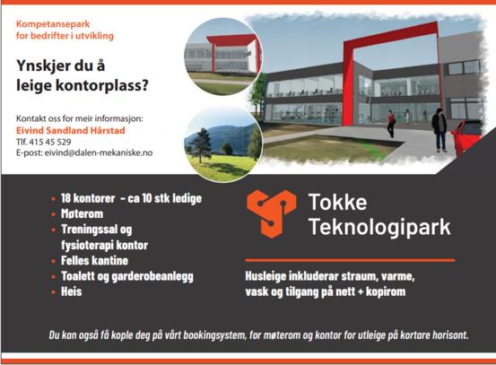 Tokke teknologipark