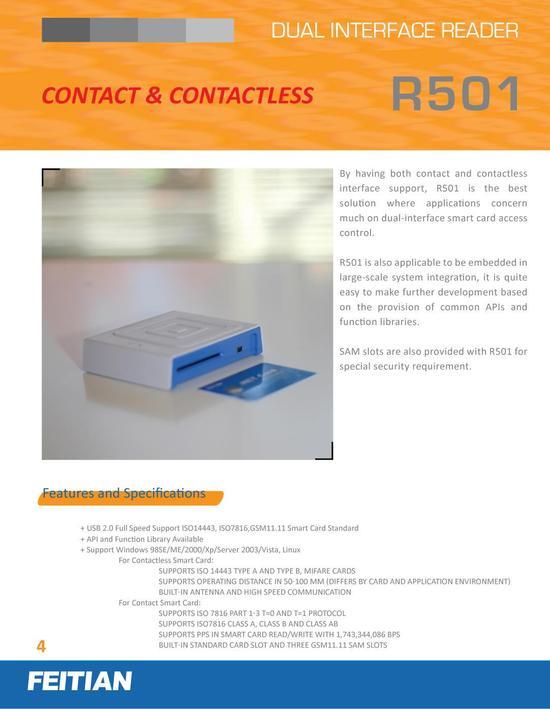 R501 brochure
