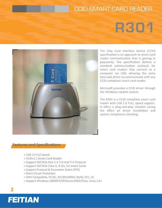 R301 brochure